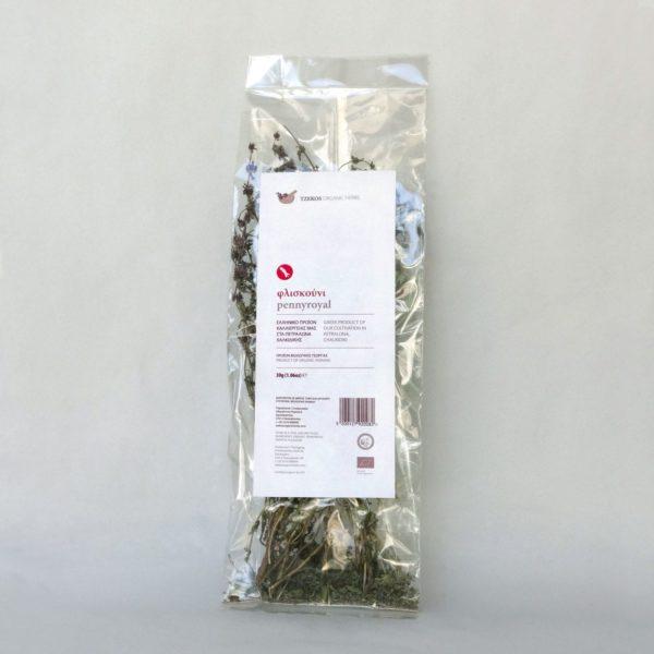 Penny royal-organic-herb-tzekos