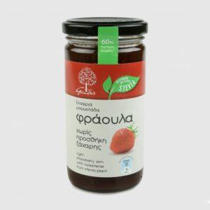 geodi strawberry spread