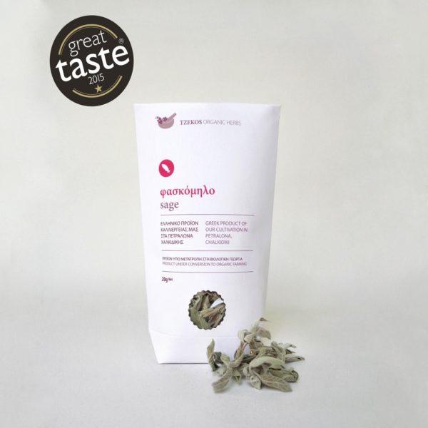 sage-organic-herb-tzekos-min