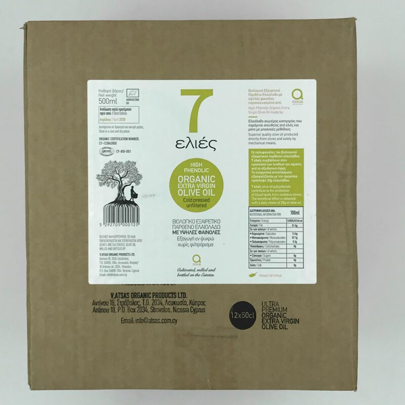 7 Elies-High Phenolic Organic EVOO [bag]